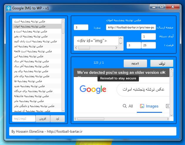 Google IMG To WP v1